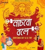 Visarjan (Original Mix) - Dibyendu Dey, Dj TNY