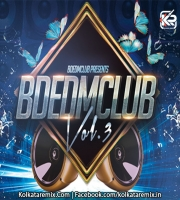 Bdedmclub Vol.3 (2015 Eid Special Album)