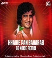 Khaike Pan Banaras (Remix) - DJ Noise