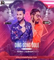 DING DANG DING DOLE (2K20 REMIX) - DJ PUNKS N SUBHAM MAITY