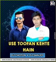 Toofan - Vishwatma (Retro Remix) - DJ Choton N Dj Sanjay