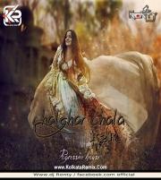 Chal Ghar Chale - ( Pogressive House ) - DJ R2R