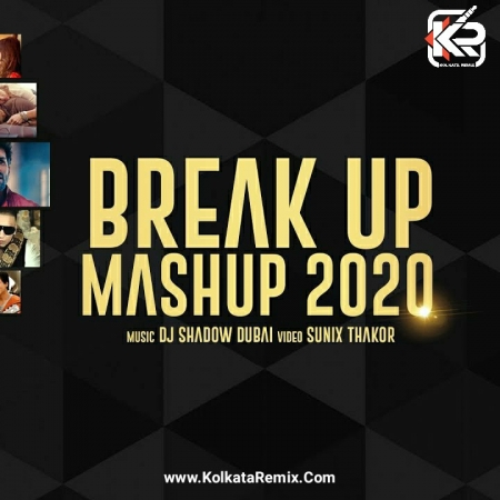 Song breakup download The Breakup