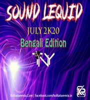 Sound Lequid (July 2k20) Bengali Edition Dj TNY
