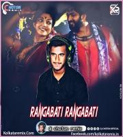 Rangobati Gotro - (Tapori Mix) - Dj Choton