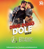 DING DONG DOLE - DEEJAY K & AJAXXCADEL REMIX