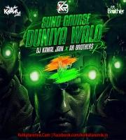 Suno Gaur Se Duniya Walo - DJ KAMAL JAIN X DJ AR BROTHERS