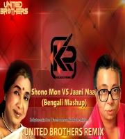 Shono Mon VS Jaani Naa (Bengali Mashup) - United Brothers Remix