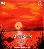 Mor Bhabonare  _ Debjani Acharya _ RI8 MUSIC (Original Song)