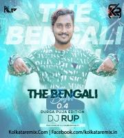 01.Bhadoro Asino Mashe - DJ RUP REMIX