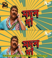 Bangla Dialogue Mashup - DJ RUP