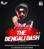 Macher Kanta Khopar Kanta - DJ RUP REMIX