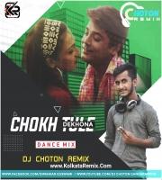 Chokh Tule Dekho Na (Remix) - Dj Choton