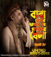 Baba Tomar Dorbare Sob Pagoler Khela - UNITED BROTHERS Remix