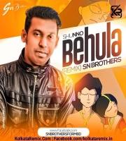 Shunno Behula Remix-SN Brothers
