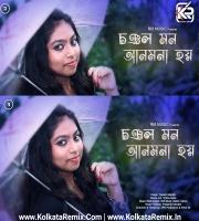 Chanchalo Mon Anmona Hoy (Cover Song) Sweeti Mahato, Trisha Saha, RI8 Music