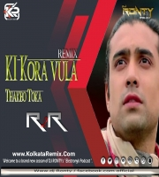 Ki Kora vula Thakbo Toka (Remix) - Dj R2R