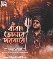Baba Tomar Darbare - Akash Mondal - RCF Music
