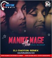 Manike Mage Hithe (Folk Mashup) - Dj Choton